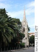 Купить «Лазурный берег Франции. Ницца.», фото № 2833477, снято 7 августа 2011 г. (c) Сидорова Ирина / Фотобанк Лори