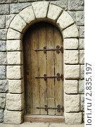 Дверь. Стоковое фото, фотограф Жакова Дарья / Фотобанк Лори