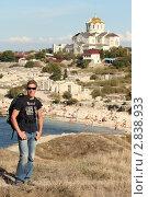 Крым, мужчина турист на фоне Владимирского собора в Херсонесе (2011 год). Редакционное фото, фотограф Дмитрий Неумоин / Фотобанк Лори