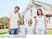 Купить «Счастливая семья на лужайке перед новым домом», фото № 2839925, снято 17 августа 2011 г. (c) Raev Denis / Фотобанк Лори
