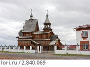 Купить «Церковь Петра и Павла в Карпогорах», фото № 2840069, снято 23 мая 2011 г. (c) Елена Боброва / Фотобанк Лори