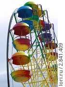 Купить «Колесо обозрения», фото № 2841409, снято 9 сентября 2011 г. (c) Оксана Лычева / Фотобанк Лори