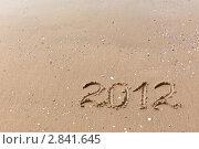 Купить «2012: надпись на песке», фото № 2841645, снято 21 апреля 2011 г. (c) Анастасия Золотницкая / Фотобанк Лори
