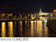 Ночная панорама Москва-реки и Московского кремля (2011 год). Стоковое фото, фотограф Марков Николай / Фотобанк Лори