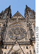 Купить «Собор Святого Вита», фото № 2843109, снято 15 августа 2018 г. (c) Руслан Якубов / Фотобанк Лори