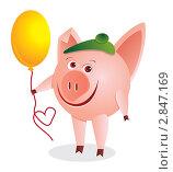 Купить «Забавный поросенок с шариком», иллюстрация № 2847169 (c) Рада Коваленко / Фотобанк Лори