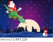 Купить «Дед Мороз (Санта-Клаус) летит на зеленом драконе над городом», иллюстрация № 2847229 (c) Шупейко Алексей / Фотобанк Лори