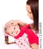 Купить «Больной ребенок с матерью», фото № 2849669, снято 21 декабря 2010 г. (c) Gennadiy Poznyakov / Фотобанк Лори