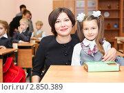 Купить «Мама с дочкой в школе на первом уроке», фото № 2850389, снято 1 сентября 2011 г. (c) Кекяляйнен Андрей / Фотобанк Лори