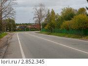 Унылая дорога. Стоковое фото, фотограф Ларионов Олег / Фотобанк Лори