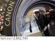 Москва, фотофорум 2011. Редакционное фото, фотограф Дмитрий Неумоин / Фотобанк Лори