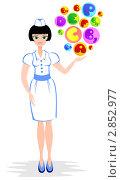 Купить «Медсестра советует пить витамины», иллюстрация № 2852977 (c) ivolodina / Фотобанк Лори