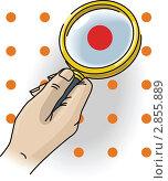 Купить «Рука держит увеличительное стекло над красными точками», иллюстрация № 2855889 (c) Антон Гриднев / Фотобанк Лори
