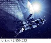 Купить «Космический спутник на орбите планеты», иллюстрация № 2856533 (c) Кирилл Путченко / Фотобанк Лори