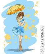 Девушка с желтым зонтом. Стоковая иллюстрация, иллюстратор Евгения Малахова / Фотобанк Лори