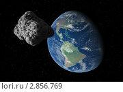 Купить «Астероид на фоне Земли», иллюстрация № 2856769 (c) Кирилл Путченко / Фотобанк Лори