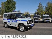 Купить «Полицейский автомобиль», эксклюзивное фото № 2857329, снято 15 сентября 2011 г. (c) Free Wind / Фотобанк Лори
