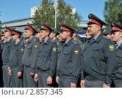 Купить «Офицеры полиции», эксклюзивное фото № 2857345, снято 15 сентября 2011 г. (c) Free Wind / Фотобанк Лори