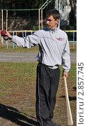 Купить «Игрок в русскую лапту», эксклюзивное фото № 2857745, снято 14 сентября 2011 г. (c) Free Wind / Фотобанк Лори