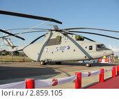 Модернизированный тяжелый транспортный вертолет Ми-26Т2 на МАКС 2011. Редакционное фото, фотограф Сизов Евгений / Фотобанк Лори