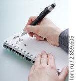 Купить «Девушка пишет в записной книжке», фото № 2859605, снято 17 сентября 2011 г. (c) Алексей Сергеев / Фотобанк Лори
