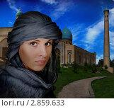 Купить «Красивая девушка в восточной одежде на фоне мечети», фото № 2859633, снято 17 сентября 2011 г. (c) Алексей Сергеев / Фотобанк Лори