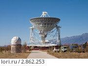Купить «Бадарский радиотелескоп», фото № 2862253, снято 2 октября 2011 г. (c) Sergey / Фотобанк Лори