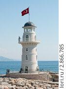 Маяк в порту Алании, Турция (2011 год). Стоковое фото, фотограф Кардаш Валерия / Фотобанк Лори