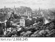 Купить «Вид на Эдинбург с холма Кэлтон. Гравюра. 18 век», фото № 2868245, снято 12 июня 2011 г. (c) Georgios Kollidas / Фотобанк Лори