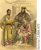 Люди в японских и китайских костюмах на гравюре 1853 года. Стоковая иллюстрация, иллюстратор Georgios Kollidas / Фотобанк Лори