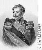 Купить «Российский император Николай I», иллюстрация № 2868697 (c) Georgios Kollidas / Фотобанк Лори