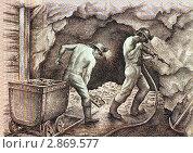 Купить «Шахтеры на банкноте 5000 солей», фото № 2869577, снято 24 января 2009 г. (c) Georgios Kollidas / Фотобанк Лори