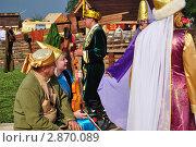 Татарские национальные костюмы, сабантуй (2011 год). Редакционное фото, фотограф Серебрякова Анастасия / Фотобанк Лори