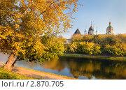 Купить «Осенний вид на Новоспасский монастырь и пруд, Москва, Россия», фото № 2870705, снято 8 октября 2011 г. (c) Николай Винокуров / Фотобанк Лори
