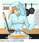 Повар пробует суп. Стоковая иллюстрация, иллюстратор Светлана Боронина / Фотобанк Лори