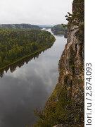 Вид на долину реки. Стоковое фото, фотограф Павел Спирин / Фотобанк Лори