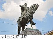 Купить «Памятник Юрию Долгорукому в Москве», эксклюзивное фото № 2874257, снято 12 июля 2009 г. (c) Алёшина Оксана / Фотобанк Лори