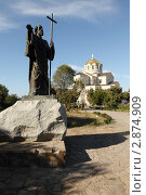 Херсонес, памятник Апостолу Андрею Первозванному, эксклюзивное фото № 2874909, снято 13 сентября 2011 г. (c) Дмитрий Неумоин / Фотобанк Лори