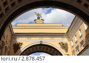 Санкт-Петербург, арка Генштаба перед Дворцовой площадью (2011 год). Стоковое фото, фотограф Дмитрий Неумоин / Фотобанк Лори