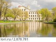 Купить «Юсуповский дворец на Фонтанке, Санкт-Петербург», фото № 2878781, снято 12 мая 2009 г. (c) Katerina Anpilogova / Фотобанк Лори
