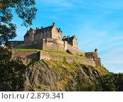 Купить «Старинный замок, Эдинбург, Шотландия», фото № 2879341, снято 24 сентября 2011 г. (c) Анна Кучерова / Фотобанк Лори