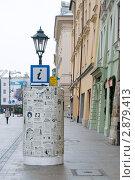 Купить «Городской пейзаж. Краков.», фото № 2879413, снято 1 января 2011 г. (c) Ирина Крамарская / Фотобанк Лори