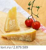 Купить «Итальянский сыр пармезан», фото № 2879589, снято 23 марта 2011 г. (c) ElenArt / Фотобанк Лори