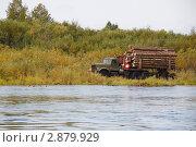 Транспортировка леса (2011 год). Редакционное фото, фотограф Павел Спирин / Фотобанк Лори