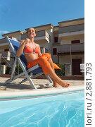 Купить «Красивая женщина в купальнике сидит в шезлонге у бассейна», фото № 2881793, снято 27 июля 2010 г. (c) Losevsky Pavel / Фотобанк Лори