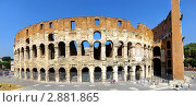 Купить «Панорамный вид на римский Колизей, Италия», фото № 2881865, снято 14 сентября 2011 г. (c) Николай Винокуров / Фотобанк Лори