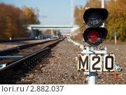Купить «Железная дорога», фото № 2882037, снято 18 октября 2009 г. (c) Losevsky Pavel / Фотобанк Лори