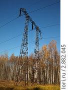 Купить «Высоковольтная линия электропередач», фото № 2882045, снято 18 октября 2009 г. (c) Losevsky Pavel / Фотобанк Лори