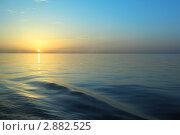 Купить «Рассвет над морем», фото № 2882525, снято 15 апреля 2010 г. (c) Losevsky Pavel / Фотобанк Лори