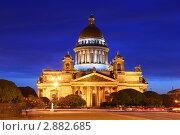 Купить «Исаакиевский собор ночью. Санкт-Петербург», фото № 2882685, снято 23 мая 2010 г. (c) Losevsky Pavel / Фотобанк Лори